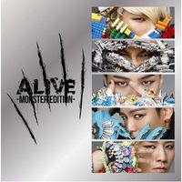 Thumb alive%3a%20monster%20edition 20587502 5ad8 41a0 b85c 22aa1e8857b1