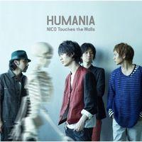 Thumb humania c132e3ad 2a13 4cf5 a8ac 169d1ba907a8