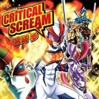 Thumb critical scream 9dec0563 ae32 4906 8864 724705c68516