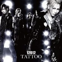 Thumb tattoo e17d5762 10cc 45c3 9695 eb172394a31e