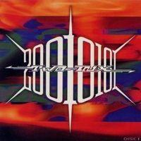 20010101 (2001) | Mega Lyrics ...